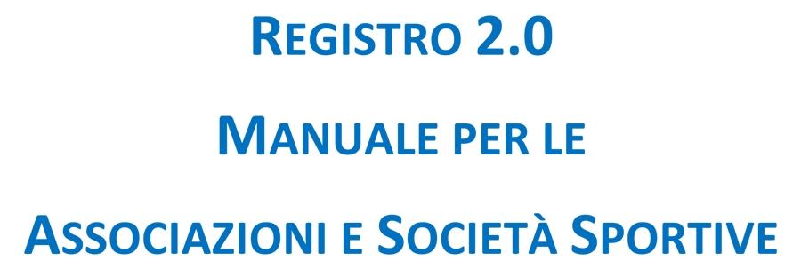 CONI Registro 2.0